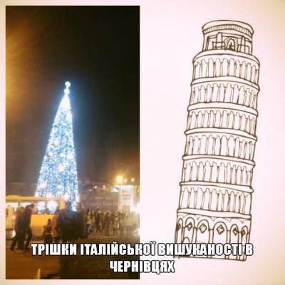 """В сети новогоднюю елку Черновцов называют """"Пизанской башней"""""""