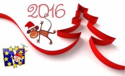 """У Новий рік з українськими меблями """"Нова""""! (на правах реклами)"""