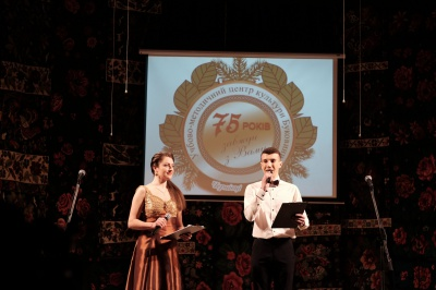 Центр культури Буковини відзначив 75-річчя (ФОТО)