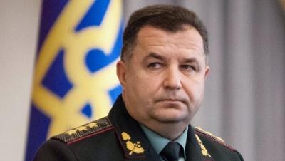 Міністр оборони пообіцяв військовим підвищення зарплати у два-два з половиною рази