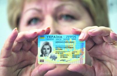 У січні починають видавати біометричні паспорти-картки