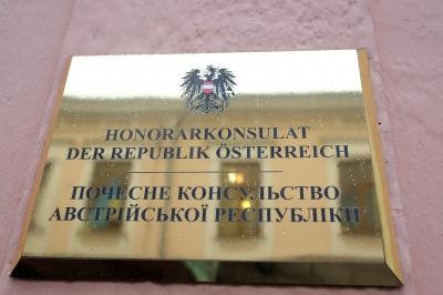 Консульство спростувало інформацію про те, що Австрія виплачуватиме всім чернівчанам по 60 євро