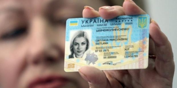 Українцям поки необов'язково міняти паперові паспорти наID-карти— ДМС