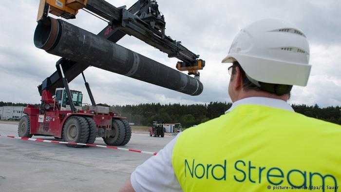 Скарга України набудівництво Північного потоку-2 передана Єврокомісії