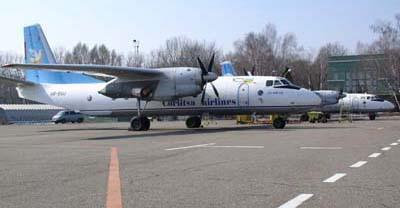 На форумі в Чернівцях поговорять про розвиток аеропорту і залучення лоу-костів