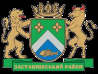 Райони Буковини і Закарпаття підписали угоду про співпрацю