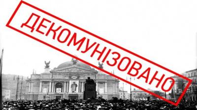 Замість Благоєва - Мазепи, замість Гайдара - Орлика: як перейменували вулиці в Чернівцях