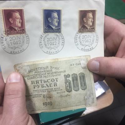 """Через Буковину в Румынию везли коллекцию марок - среди них с Гитлером и """"ДНР"""""""