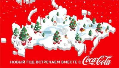 """Coca-Cola офіційно вибачилася за карту з """"російським"""" Кримом"""