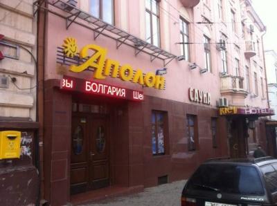 Активісти вимагають знести бігучі стрічки на будівлях у центрі Чернівців
