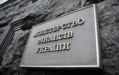 """Мінфін домовився зі """"Сбєрбанком Росії"""" про реструктуризацію кредитів"""