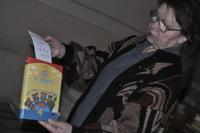 На Буковину почали надходити підручники для четвертих та сьомих класів (ФОТО)