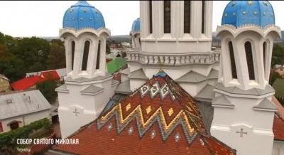 """""""П'яна церква"""" і ЧНУ потрапили на відео з приголомшливих куточків України (ВІДЕО)"""
