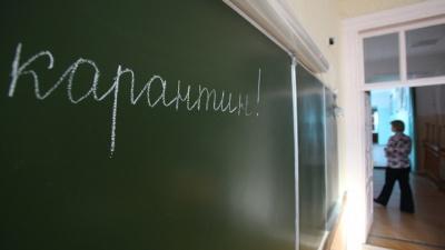 Школи в Чернівцях зачиняють на карантин