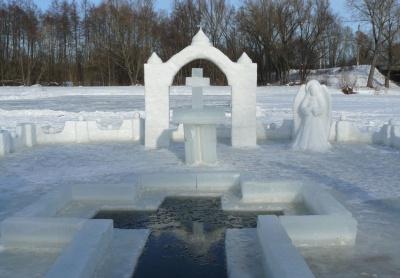 Сьогодні - свято Хрещення Господнього або Водохреще