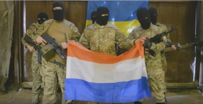 """РНБО: Росія запустила в мережу фейкове відео з бійцями """"Азова"""""""