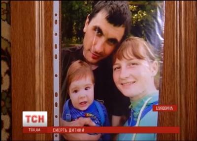 На Буковині батьки, що втратили півторарічного сина, звинувачують у цьому лікарів