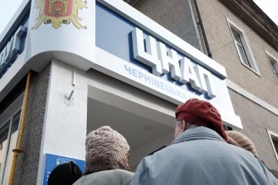 ЦНАП у Чернівцях надає 141 вид послуг