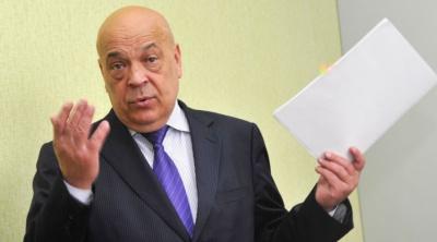 Губернатору Москалю погрожують фізичною розправою