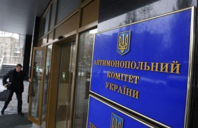 """Антимонопольний комітет оштрафував """"Газпром"""" на 85 мільярдів гривень"""