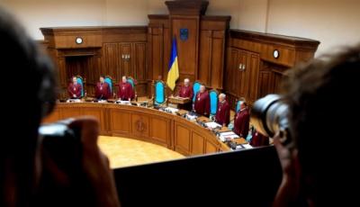 КС визнав, що проект змін до Конституції щодо правосуддя, не порушує Основний закон України