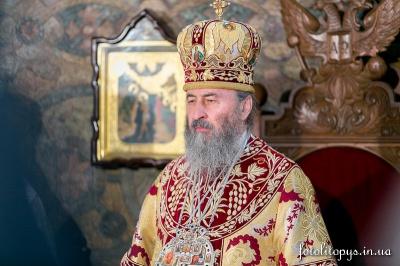 """""""Ні русскій, ні український """"мір"""" ми не будуємо"""", - митрополит Онуфрій"""
