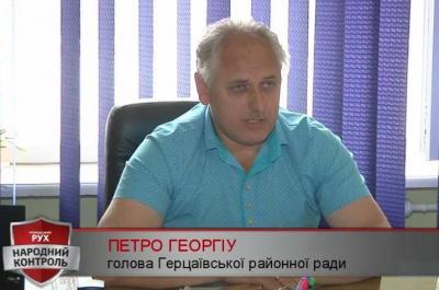 У экс -главы РГА на Буковине также нашли двойное гражданство