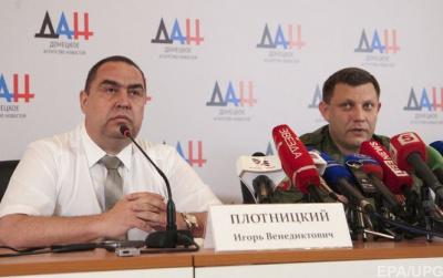 """Ватажки """"ЛНР"""" і """"ДНР"""" готові заплатити по $1 млн за вбивство один одного – Шкіряк"""