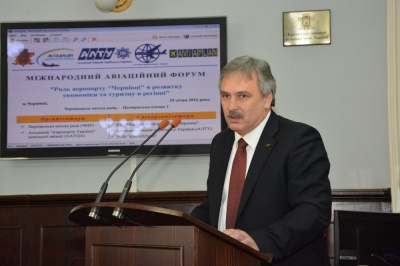 Аеропорт «Чернівці» з одного рейсу може обслуговувати до 120 тисяч пасажирів на рік, - «Аеропорти України»