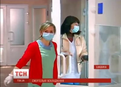 Врятувати подружжя з Буковини від пневмонії було вже неможливо, - медики