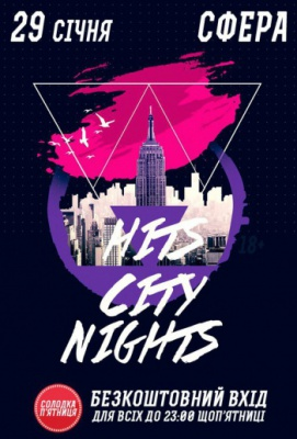 [29 СІЧНЯ] HITS CITY NIGHTS @ НК Сфера