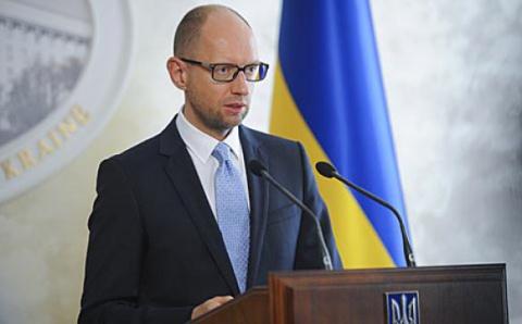 Яценюк: Україна подала досуду щодо справи про будівництво «Північного потоку-2»
