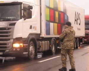 Румунські митники страйкують і не пускають російські фури в Україну