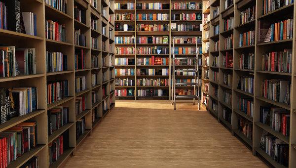 """Результат пошуку зображень за запитом """"Бібліотеку нового формату"""""""