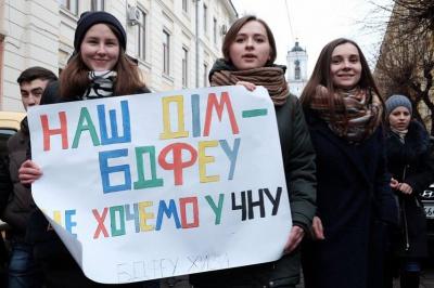 Радник мера Чернівців вибачився за порівняння БДФЕУ з генделиком