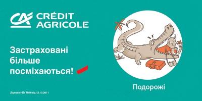 Креді Агріколь Банк: Застраховані більше посміхаються! (на правах реклами)
