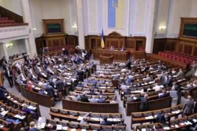 Рада проголосувала за зміни до Конституції щодо правосуддя