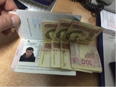 На Буковині іноземець пропонував хабар прикордоннику