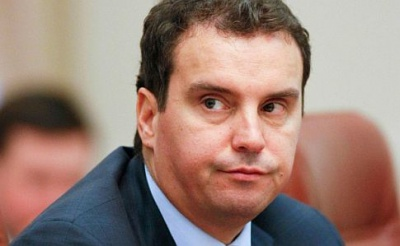 Міністр економрозвитку Абромавичус заявив про відставку