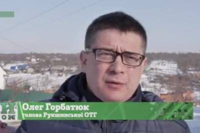 Як науковець сільрадою на Буковині керує: про 100 днів Олега Горбатюка