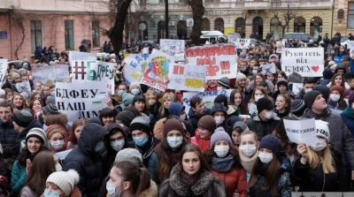 Студентам БДФЕУ в Міносвіти пообіцяли конструктивний діалог