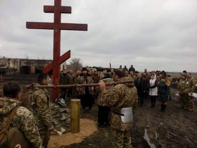 """Буковинські капелани в АТО освятили хрест та """"бойовий"""" дзвін"""