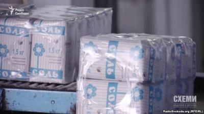 Приватна фірма продала технічну сіль Чернівцям удвічі дорожче від собівартості