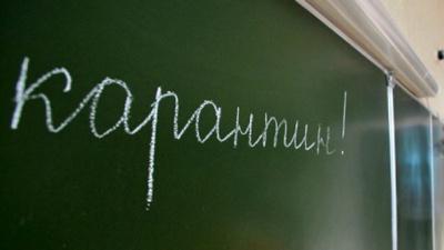 Карантин продовжили в школах ще трьох районів на Буковині
