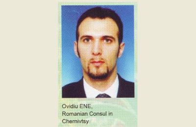 """Колишній консул Румунії в Чернівцях """"погорів"""" на контрабанді цигарок, - ЗМІ"""