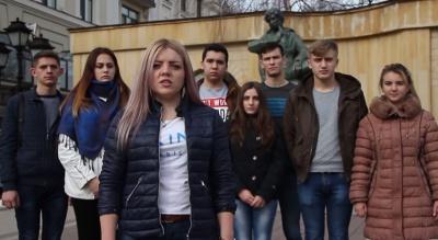 Російські студенти розсмішили інтернет-користувачів зверненням до ООН з вимогою покарати Обаму