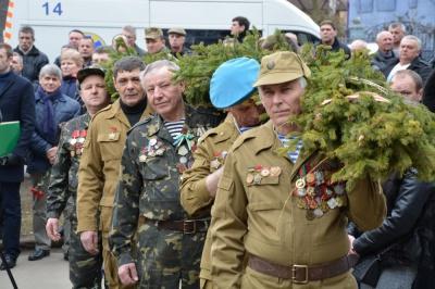 У Чернівцях вшанували учасників війни в Афганістані (ФОТО)
