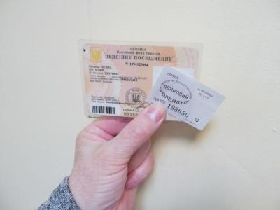 Пільговикам у транспорті Чернівців почали видавати квитки