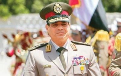 Президента Єгипту намагалися продати на аукціоні Ebay