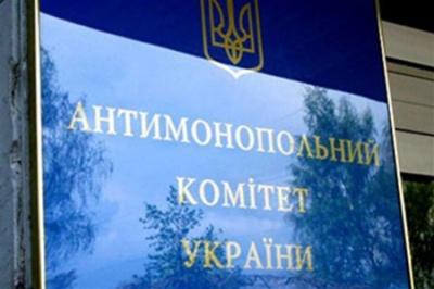 """Антимонопольний комітет взявся за """"Приватбанк"""""""